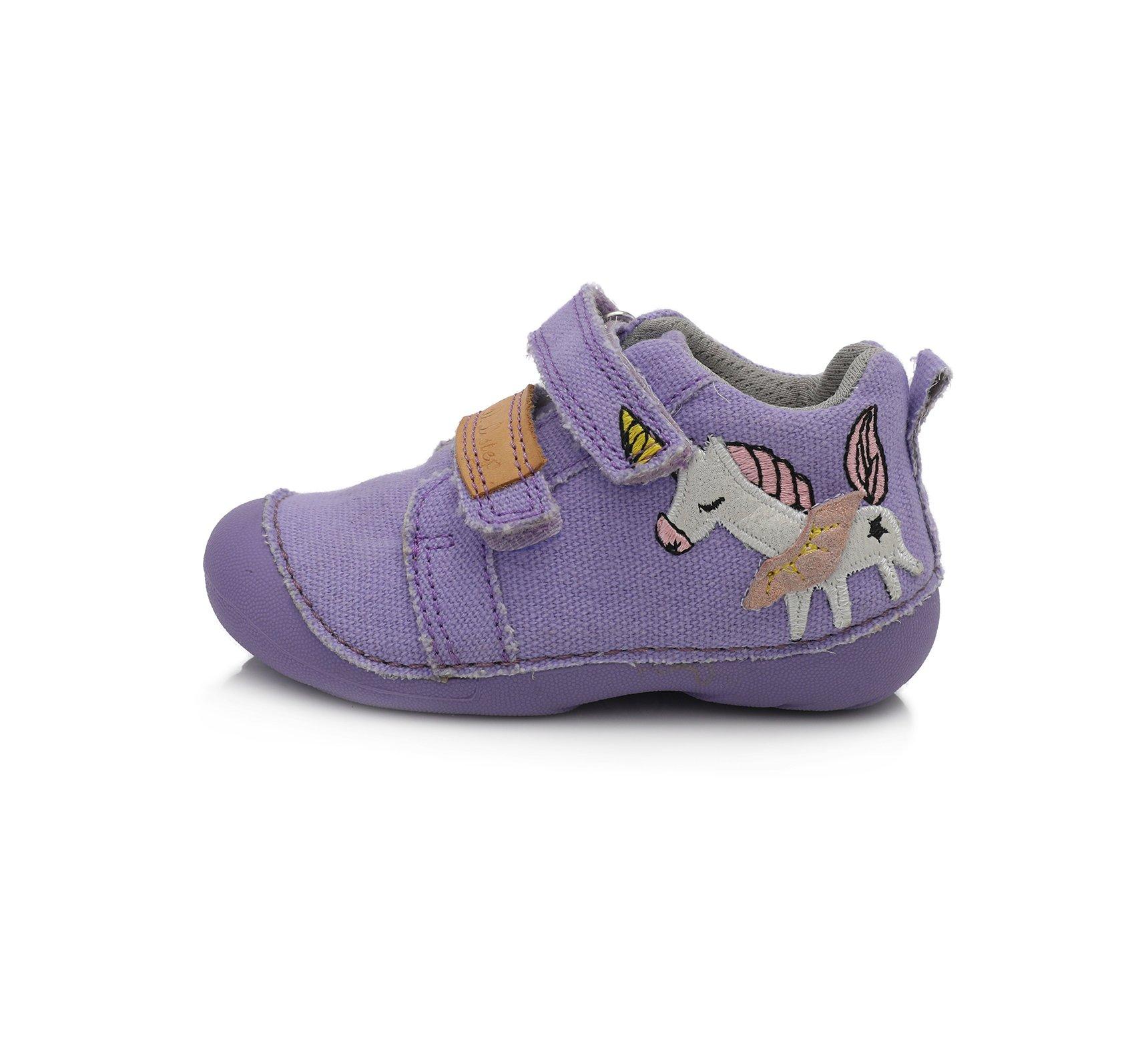Текстильные ботинки D.D.Step C015-326A